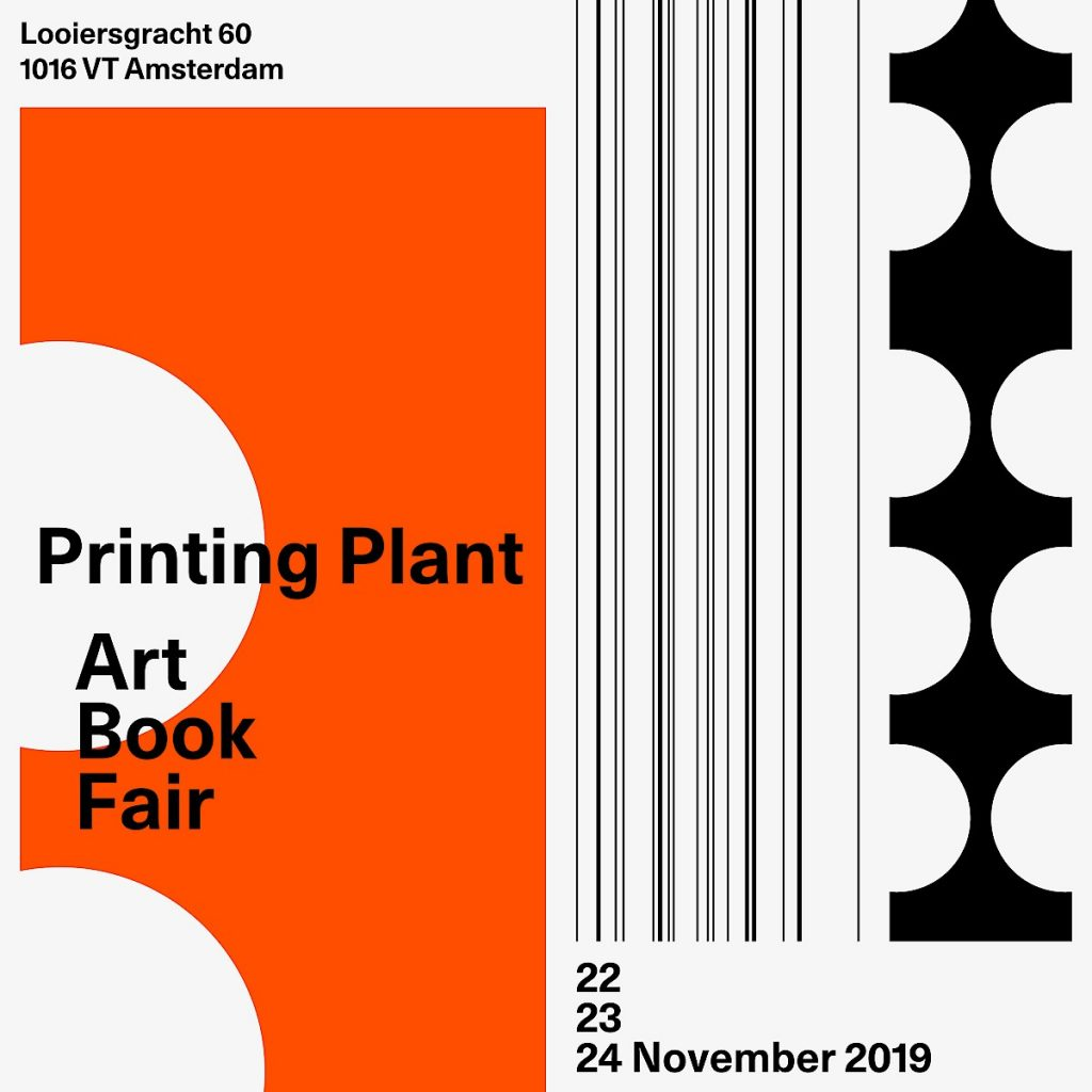 Printing Plant Amsterdam